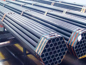 Seamless Steel Tube ASTM A519