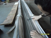 Stainless Steel Tube Bright Annealed