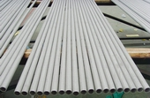 Stainless Steel Tubing ASTM A511