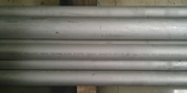 Nickel Alloy Tube acc.to ASTM B407