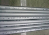 Nickel&Nickel Alloy Tube ASTM B622