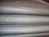ASTM B407 800HT 76.1X4.5X12000MM