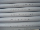Nickel&Nickel Alloy Tube ASTM B163